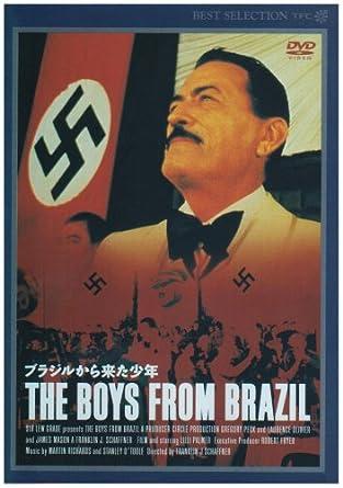 Amazon | ブラジルから来た少年 ...