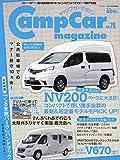 キャンプカーマガジン vol.76 2019年 10 月号 [雑誌]: ジムニー・プラス 増刊