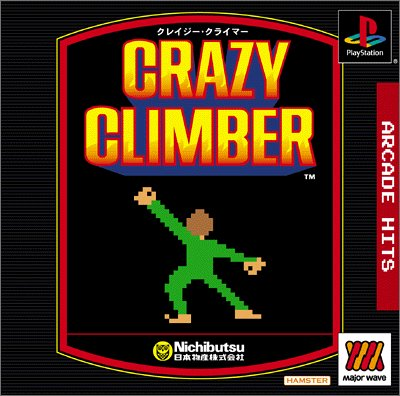 Arcade Hits: Crazy Climber (Major Wave) [Japan Import]