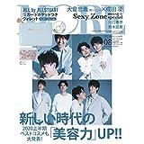 2020年8月号 増刊 JILL by JILLSTUART ジルバイジルスチュアート 財布