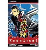[ Kekkaishi, Volume 20 (Original) BY Tanabe, Yellow ( Author ) ] { Paperback } 2010