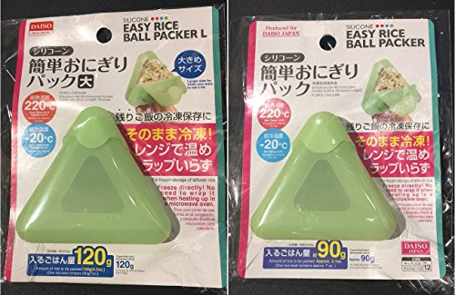[2 Pcs Set!!!] Silicone Easy Rice Ball Packer Size L & S Onigiri Omusubi Rice Ball Maker Green