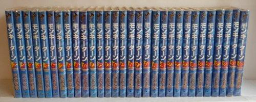 モンキーターン コミック 全30巻完結セット (少年サンデーコミックス)