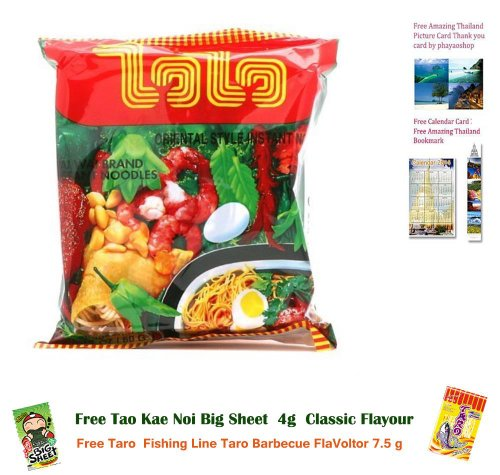 WAI WAI Noodles Oriental Style Flavour 55g (Pack Of 6