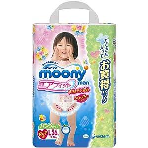 Amazon moony ムーニー おむつ 最大47%オフ