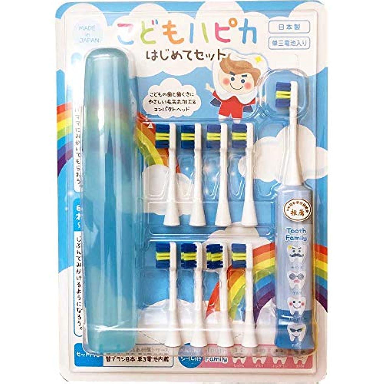 葉巻船尾チューブミニマム こどもハピカセット ブルー 子供用電動歯ブラシ