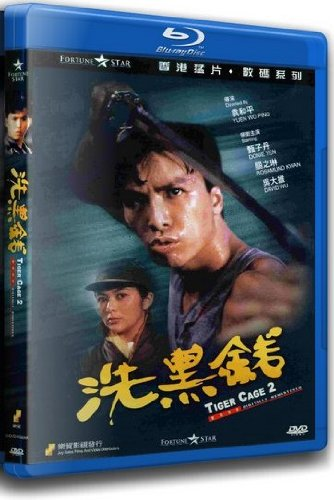 Tiger Cage 2 Blu-Ray (Region A) (English Subtitled) Donnie Yen, Yuen Woo Ping