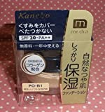 Kanebo Media Makeup Moisture Foundation 25g SPF20 PA++ (PO-B1)