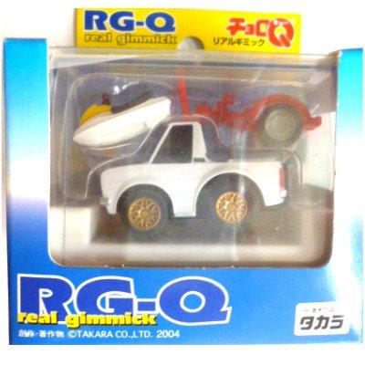 リアルギミックチョロQ RG-Q15 サニートラック&水上バイク (ホワイト) Qショップオリジナル