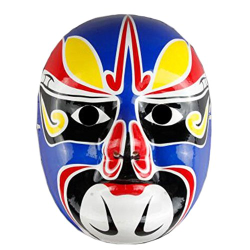 Kylin Express 2PCS Beijing Opera Mask, Chinese Opera Mask, Costume Mask, Face Mask, Cosplay , A# ()
