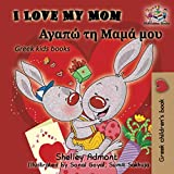 I Love My Mom %28Greek kids books%2C Gre...