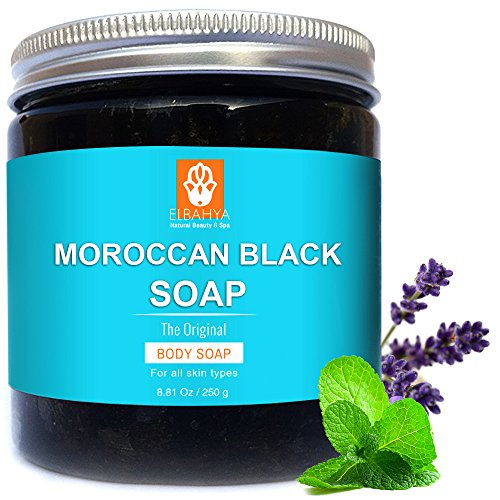 Moroccan Body Scrub - 8