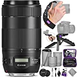 Canon EF 70-300mm f/4-5.6 is II USM Lens with Altura Photo Essential Accessory Bundle