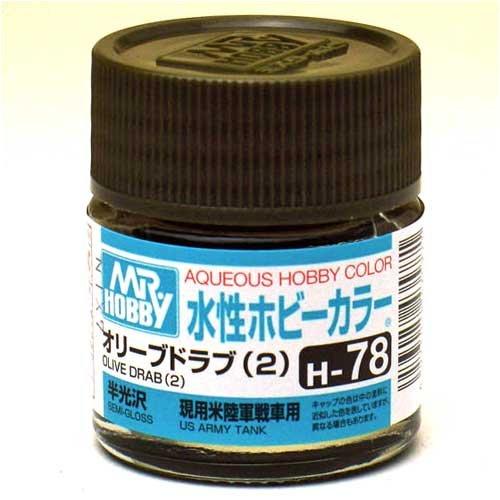 水性ホビーカラー H78 オリーブドラブ (2)