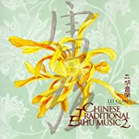 Chinese Traditional Erhu Music 2
