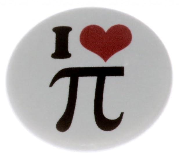 Amazon At Designs Unisex I Love Pi Math Symbol Sign 125