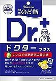 カンロ 健康のど飴ドクタープラス 50g×6袋
