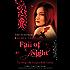 Fall of Night: The Morganville Vampires Book Fourteen: The Morganville Vampires Book Fourteen