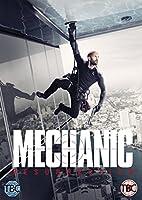 Mechanic - Resurrection