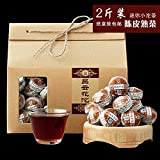 China Tea Yunnan Pu'er tea Chang Yun Tuo mini small 1000 grams of orange tangerine peel Pu'er Tuocha tea Pu