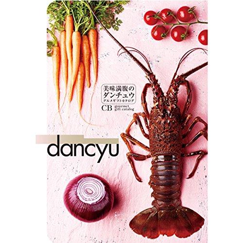 dancyu グルメギフトカタログ CA (5,000円) B01EHNDWEQ 5,000円
