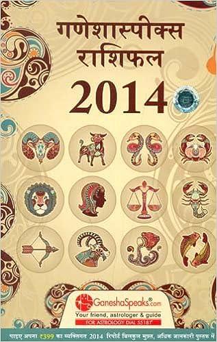 Ganeshaspeaks Rashifal 2014