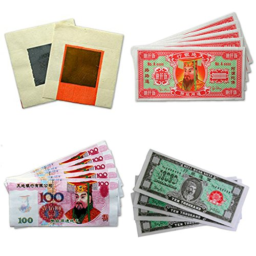 400 Piece Chinese Joss Paper Heaven and Hell Bank Note Collection in 4 Designs