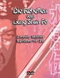 Die Rebellen vom Liang Shan Po, Zweite Staffel: Episode 14-26 [6 DVDs]