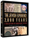 The Jewish Experience--2000 Years, Nachman Zakon, 1578194962