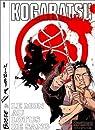 Kogaratsu, tome 1 : Le Mont au lotus de sang par Michetz