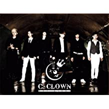 Not Alone by C-CLOWN (2012-07-20)