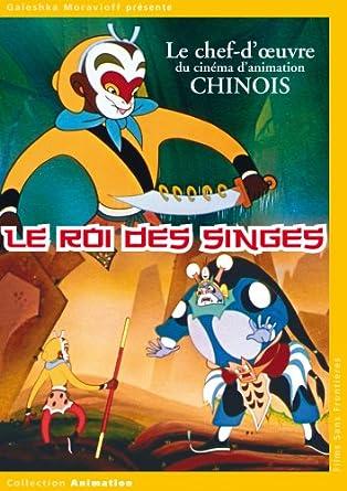 Le Roi Des Singes Contre Le Palais Celeste - Film d'animation en français 511VSvl7IAL._AC_SY445_