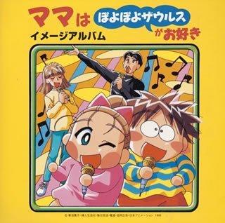 Amazon.co.jp: TVサントラ, NOW,...