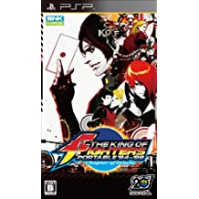 The King of Fighters Portable 94-98: Chapter of Orochi [Japan Import]