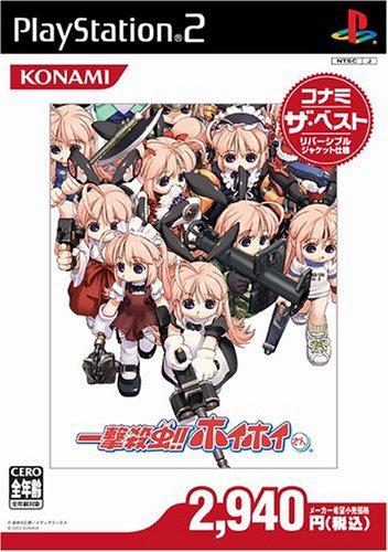 Ichigeki Sacchuu!! HoiHoi-San (Konami the Best) [Japan Import]