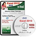 Excel 2010 Advance Video Training in Hindi (90 HD Videos, 8.5 hrs) 1 DVD