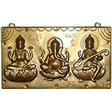Lexton DPL-10 6-Watt Ganesh Laxmi Saraswati Tablet (Bronze)