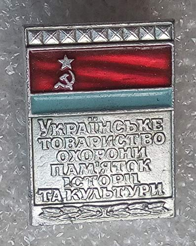 Ukrainian Society for the Protection of Monuments of History and Culture Cold War era USSR Soviet Union Ukrainian Political Pin badge