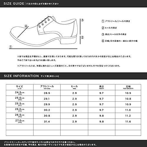 シークレットシューズ メンズ 6.5cm 身長 アップ up インヒール ヒールアップ プレーントゥ レンガソール カジュアルシューズ 【 MS1300VZ-H 】 ブラック グレー ネイビー