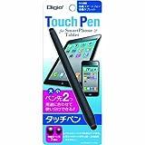 Digio2 タッチペン ツインヘッドタイプ 取替式ペン先2個付 ブラック ECTP-02BK