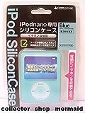 GREEN HOUSE 第3世代iPod nano用イヤホン収納型シリコンケース ブルー GH-CA-IPOD3NHB