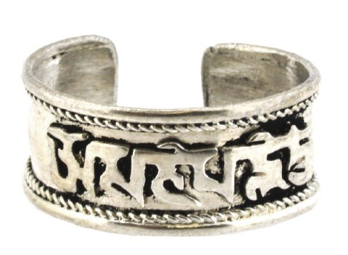 Yoga Meditation Tibetan Silver Tone Alloy Metal Ring (Mantra)