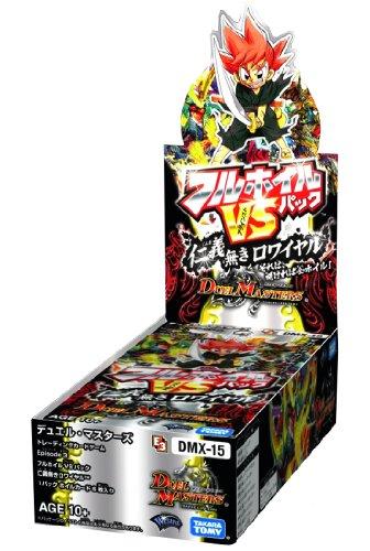 1 X Royal DSP-BOX defunct Duel Masters DMX-15 TCG Furuhoiru VS Pack humanity and justice (japan import)