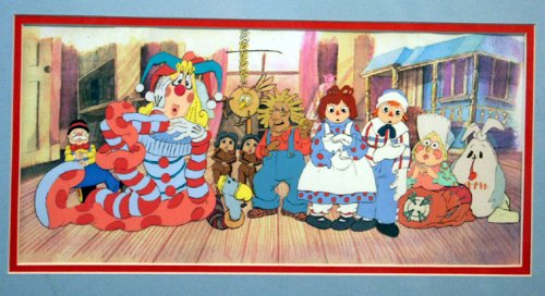 Adventures of Raggedy Ann and Andy Production Cel ()