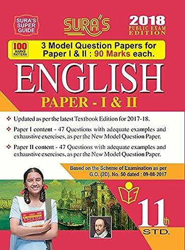 buy 11th standard english workbook cum guide tamilnadu state board rh amazon in Basic French Words English Language Guide