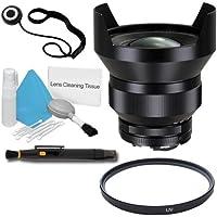 Zeiss 15mm f/2.8 Lens for Nikon Digital SLR Cameras + UV Filter + Lens Cap Keeper + Deluxe Cleaning Kit + Lens Pen Cleaner + DavisMAX Bundle - International Version (No Warranty)