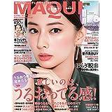 MAQUIA マキア 2019年4月号 カバーモデル:北川 景子 ‐ きたがわ けいこ