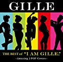 "GILLE / The Best of ""I AM GILLE"" 〜Amazing J-POP Covers〜[初回限定盤]の商品画像"