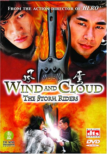 DVD : Wind and Cloud: The Storm Riders