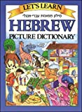 Let s Learn Hebrew Picture Dictionary
